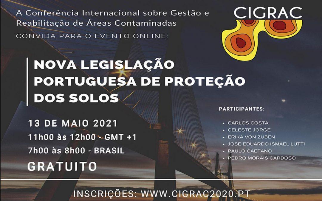 CIGRAC 2020
